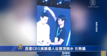 CEO Baidu Disiram Air (Image: Screenshot)