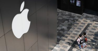 Logo Apple (Greg Baker/AFP/Getty Images)