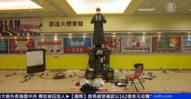Didalam Kampus PolyU HK (Foto: Screenshot NTDTV)