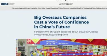 Iklan media Tiongkok di New York Times