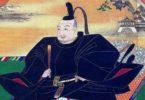 Sage Lord of Japan