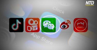 Aplikasi asal Tiongkok