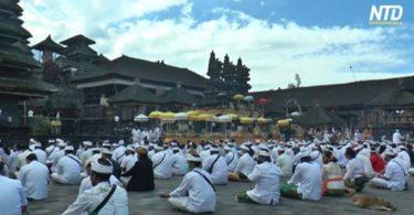 Kondisi di Bali
