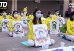 Praktisi Falun Gong