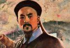 Lin Zexu (wikipedia)
