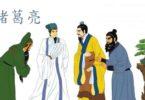 Zhuge Liang dan 3 Saudara