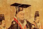 Pejabat Tiongkok kuno