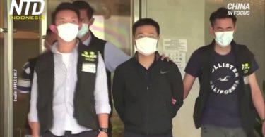 Penangkapan eksekutif Apple Daily