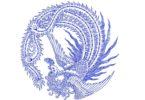 Phoenix biru (Kredit: id.shenyunperformingarts.org)