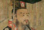 Liu Bei (Kredit: thefamouspeople)
