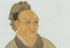 Sima Qian adalah seorang sejarawan Dinasti Han dan Bapak Historiografi Tiongkok. (Image: Public Domain)