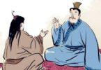Pejabat Tiongkok Kuno (@ Wikipedia)