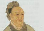 Sima Qian @Public Domain