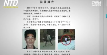 Buronan di Tiongkok